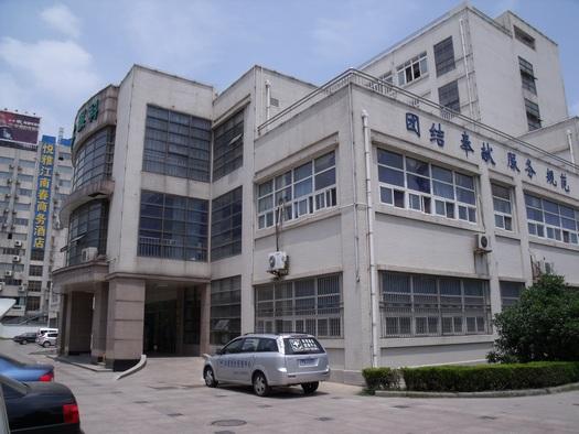 Chinese hospital at a university