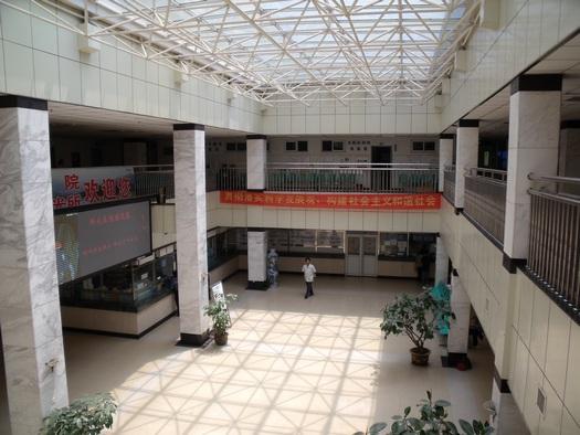 Chinese hospital lobby