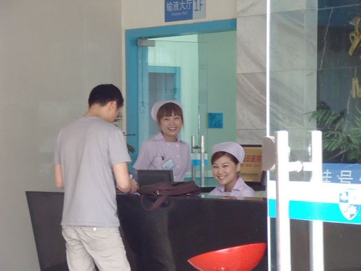 Chinese private hospital registration