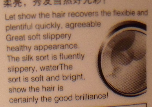 Hair Conditioner funny English label