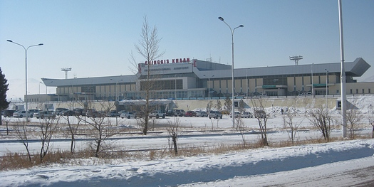 Airport in Mongolia