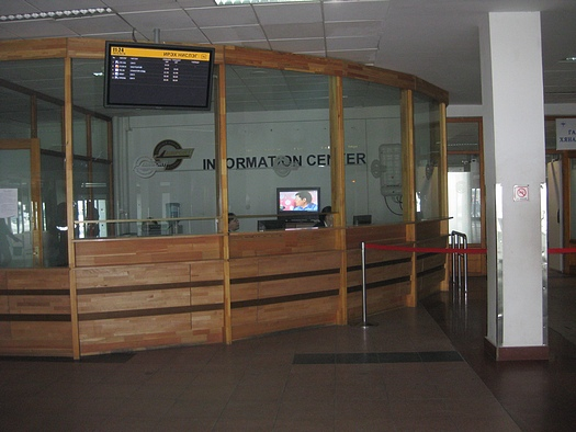 Mongolia airport information center