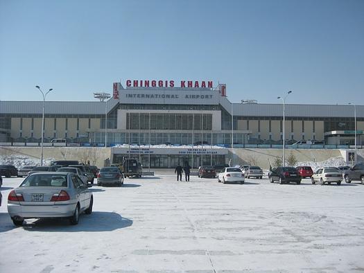 Genghis Khan airport