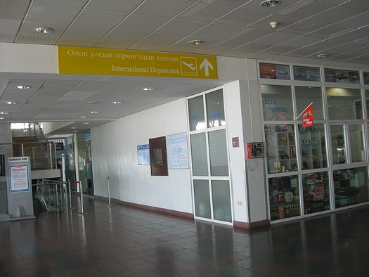 Ulaanbaatar international departures
