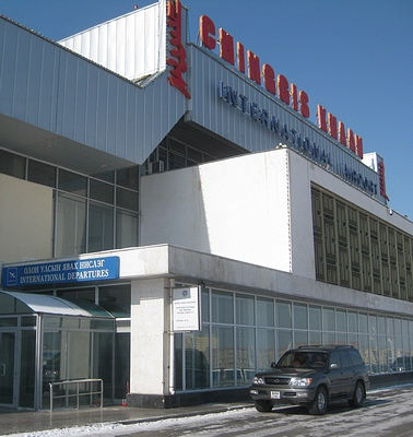Chinggis Khaan Airport, Mongolia