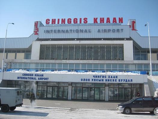 Ulan Bator airport front