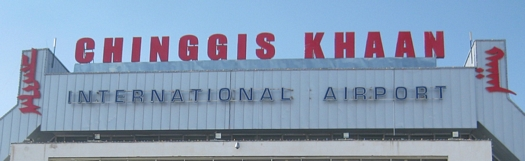 Chinggis Khan Airport sign,