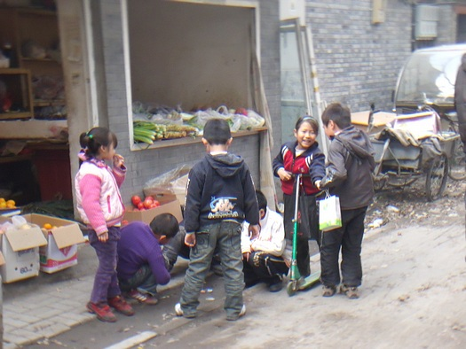 Hutong kids playing