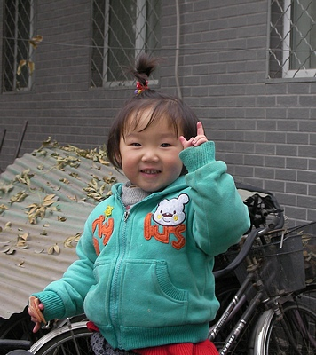 Cute Chinese hutong girl