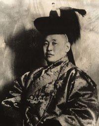 Mongolian nobleman Namnansuren before 1920