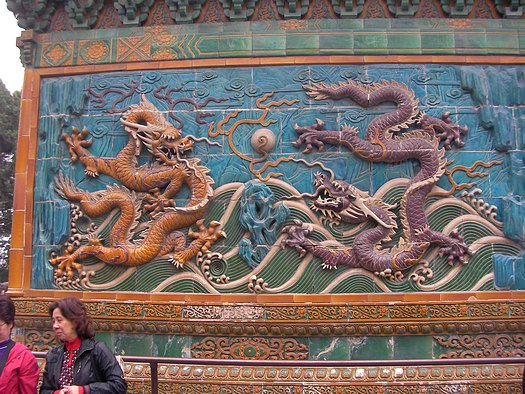 Nine-dragon screen in Beijing