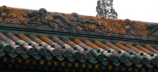 Sinuous Chinese dragon