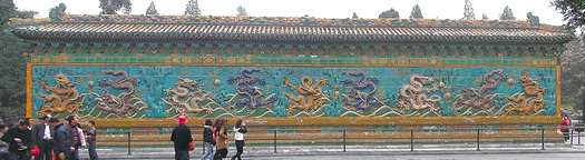 Wide view of nine-dragon wall