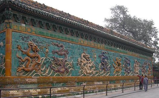 Beijing dragon wall