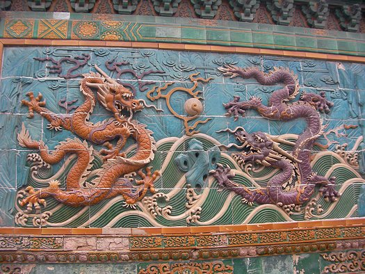 Yellow and purple dragons in Chinese art