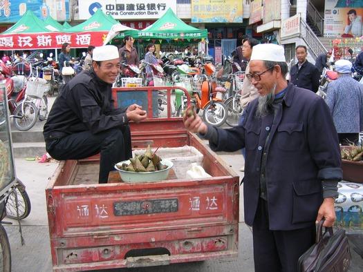 Hui minority men in Ningxia