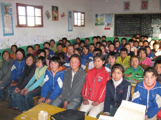 Middle school classroom, Haiyuan, China