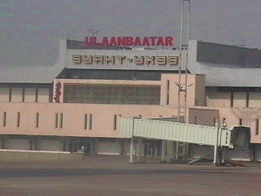 Ulaanbaatar Airport in 2002