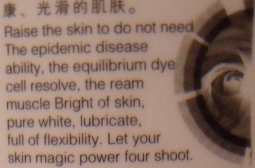 Skin lotion funny English label