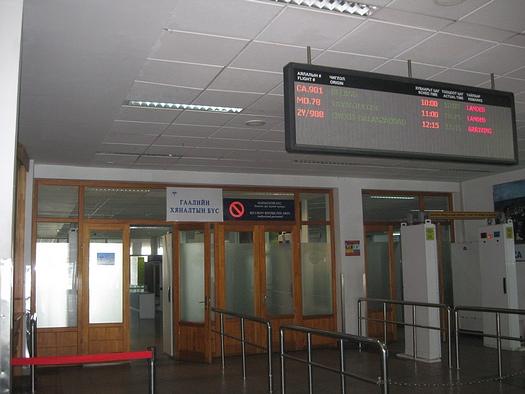 Ulaanbaatar Airport, Mongolia