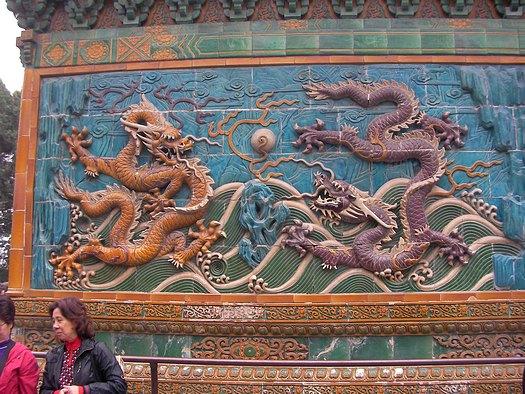 Nine-dragon screen in Beijing