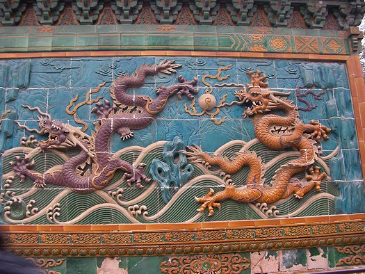 Nine dragon screen righthand side