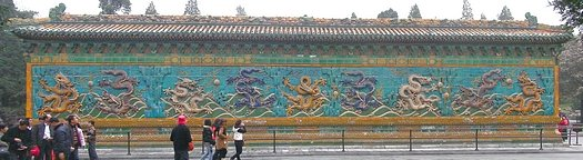 Complete nine-dragon wall in Beijing