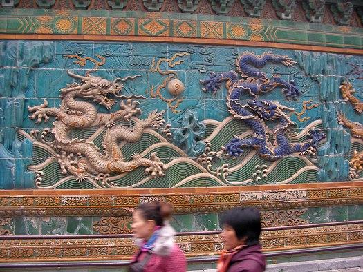 Beihai Park coloured dragons