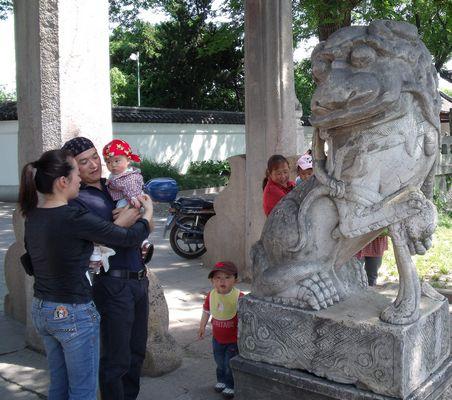 Shanghai park baby