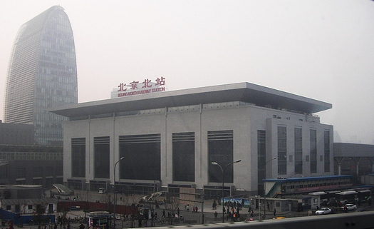 Beijing North Railway Station