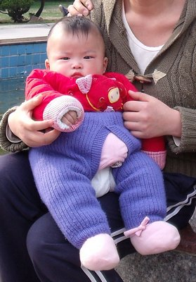 China baby split pants