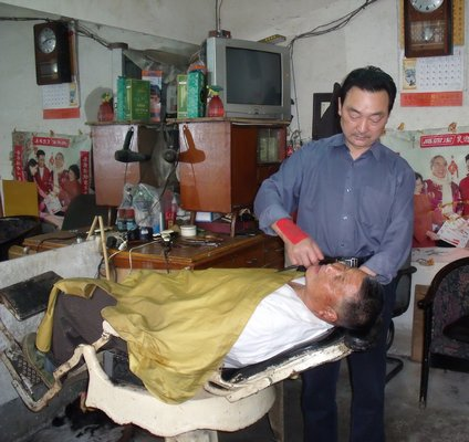 Old Chinese barber shop