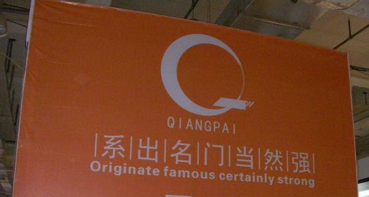 originate famous certainly strong