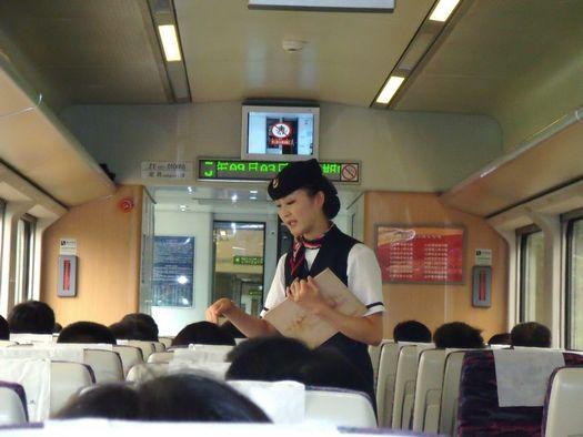 China train attendant