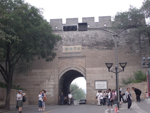 Gate to Great Wall ticket area