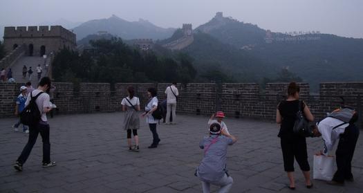 Great Wall start of climb