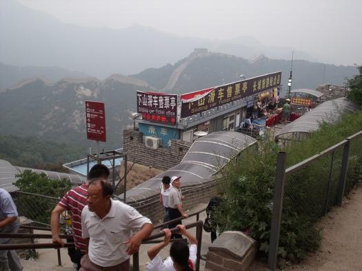 Great Wall Sliding Car