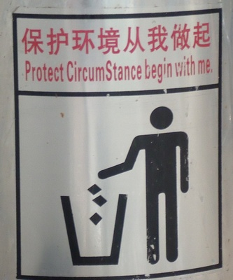 Funny sign on Chinese garbage can