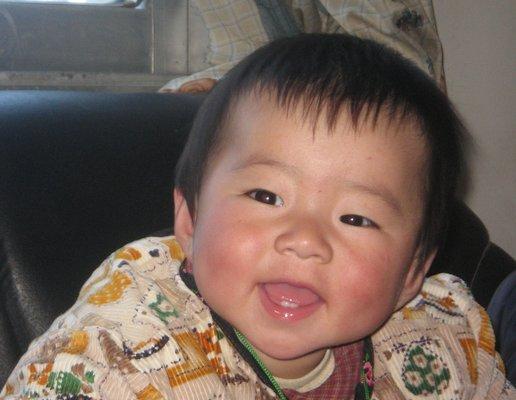 Happy Chinese baby