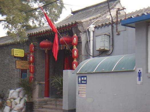 Citycourt Hutong Hotel gate