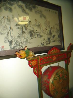 hutong entry hall