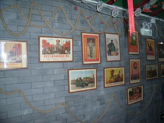 Chairman Mao memorial wall