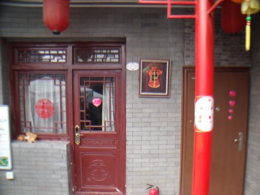 A Beijing hutong inn room