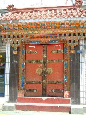 Colorful Tibetan door