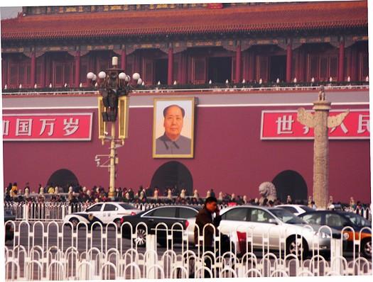 Chairman Mao portrait on Forbidden City gate