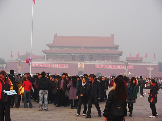 Chinese tour groups in Tiananmen Square