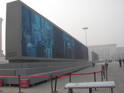 Huge Tiananmen video screen