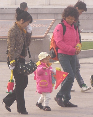 Little girl in Tiananmen