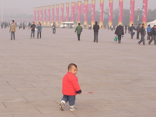 Boy in Tiananmen Square