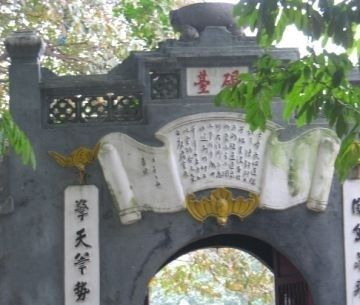 Chinese characters in Vietnam